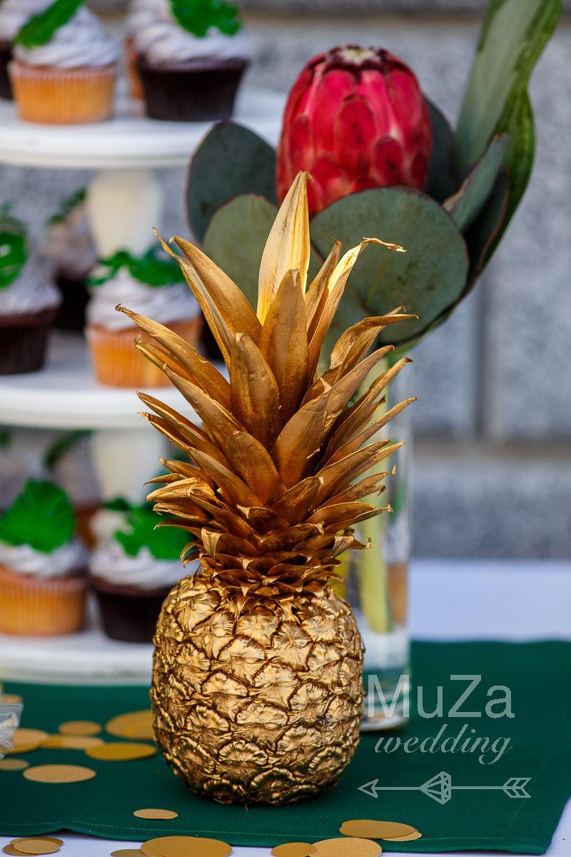 золотой ананас идеи