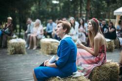 свадебная выездная церемония киев
