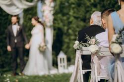 MuZa-wedding - свадебное агентство