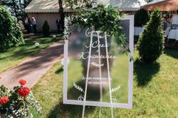 велкам welcom табличка на свадьбе