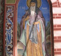 Завет на Свети Иван Рилски Чудотворец
