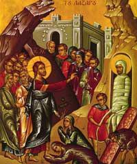 Лазарова събота - Възкресяване на Лазаря/Връбница