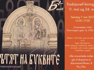 Традиционно честване на 11. май и 24. май/ Tradisjonell feiring av 11. mai og 24. mai