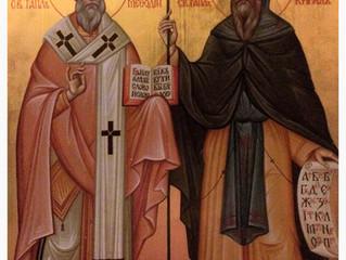 Църковен празник на двамата свети братя- Свети равноапостоли и славянобългарски просветители Кирил и