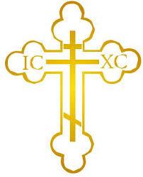 православен кръст