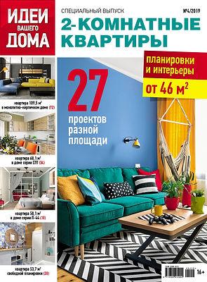 Обложка ИВД_Лобачевский.jpg