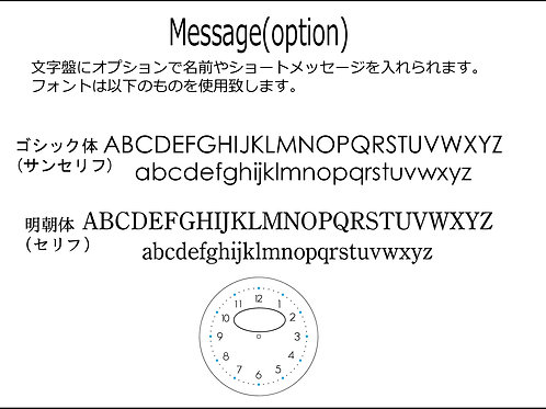 Message Option(Custom only)