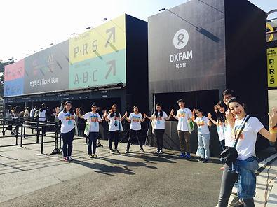 2017 콜드플레이 한국 캠페인 사진
