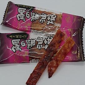 鯛の醤油焼ピロ