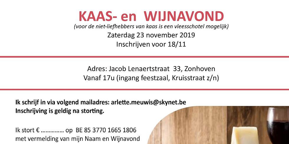 Kaas- en wijnavond   Wijnpakket t.v.v. Ter Heide