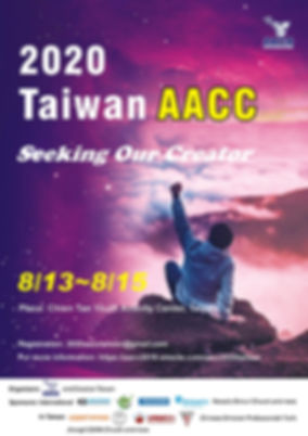 Taiwan AACCweb.jpg