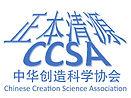 CCSA Logo.jpg
