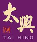 Tai_Hing.jpg