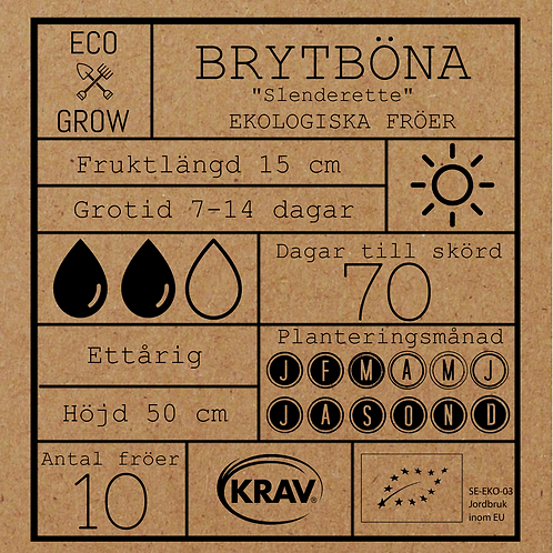 """Brytböna """"Slenderette"""""""