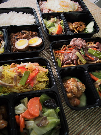 Company can order bento box catering for staff lunch