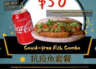 【優惠放送】$50抗疫魚餐 $50 Covid-free Fish Burger ComboLa Casa Burger & Pasta