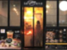 WhatsApp Image 2020-01-04 at 16.53.42.jp