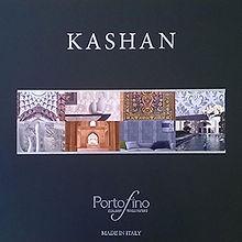 """Купить обои Kashan в Волгограде. Магазин """"Обои европейских производителей"""" Мира, 26"""