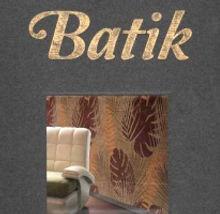"""Купить обои Batik в Волгограде. Магазин """"Обои европейских производителей"""" Мира, 26"""
