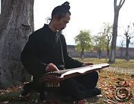master yuan music