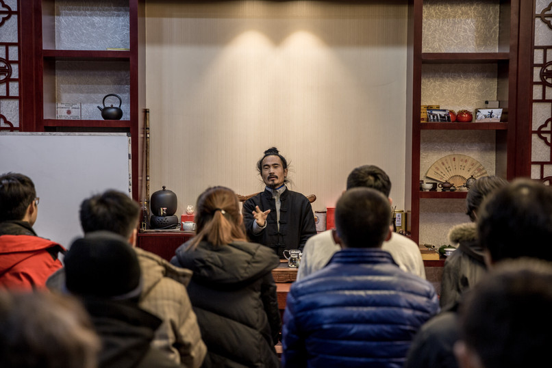 Master Yuan Lecture