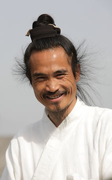 master yuan xi gang