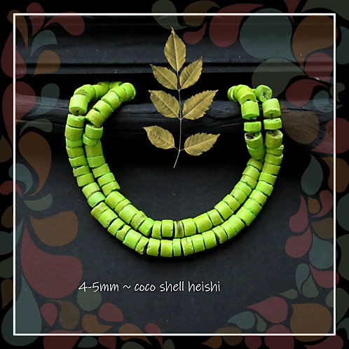 Rustic Chartreuse Green Natural Dyed Coco Shell Heishi Bead - 4-5mm - Pkg. 90