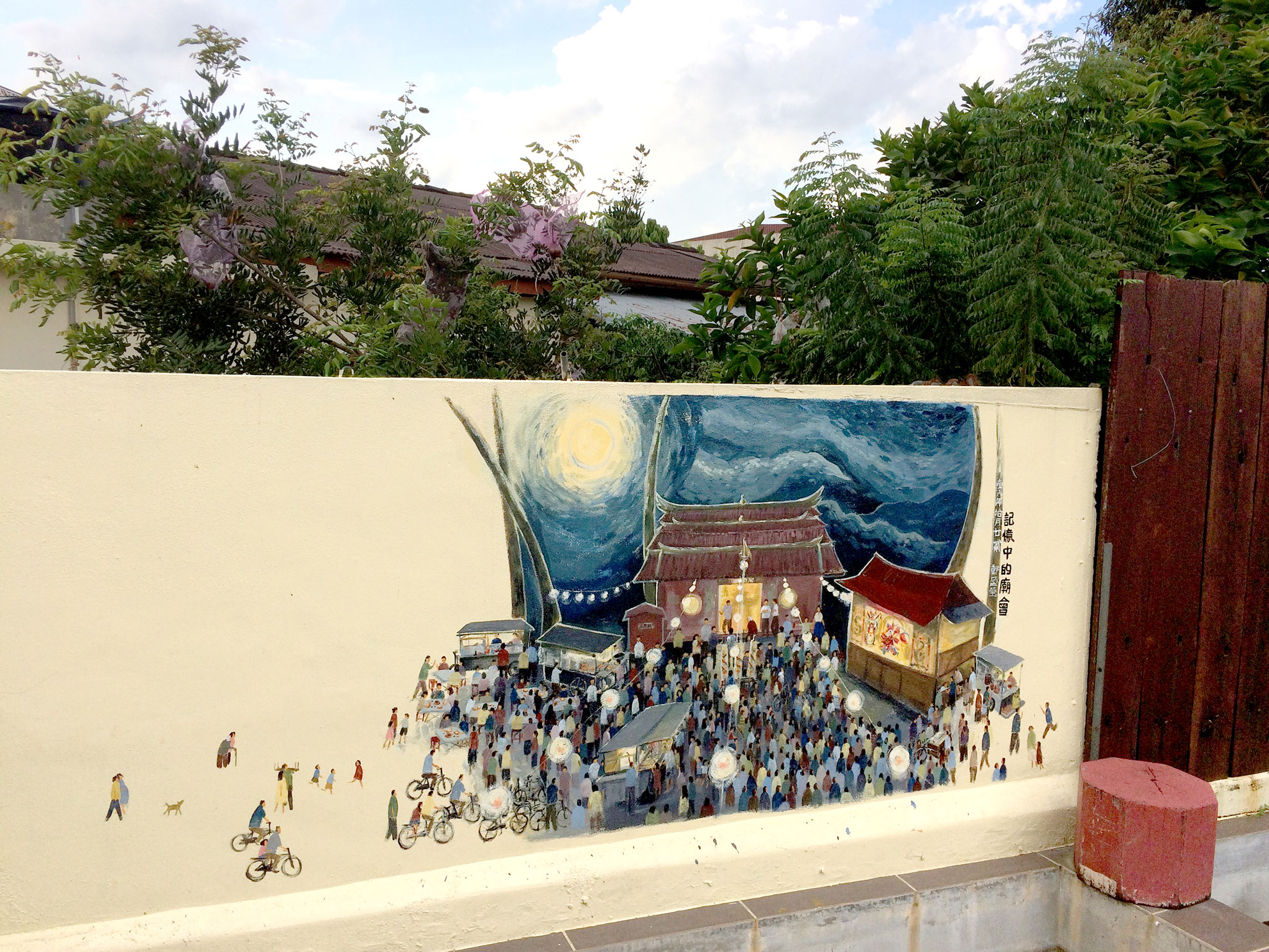 Temple-Festival-in-Memory_02