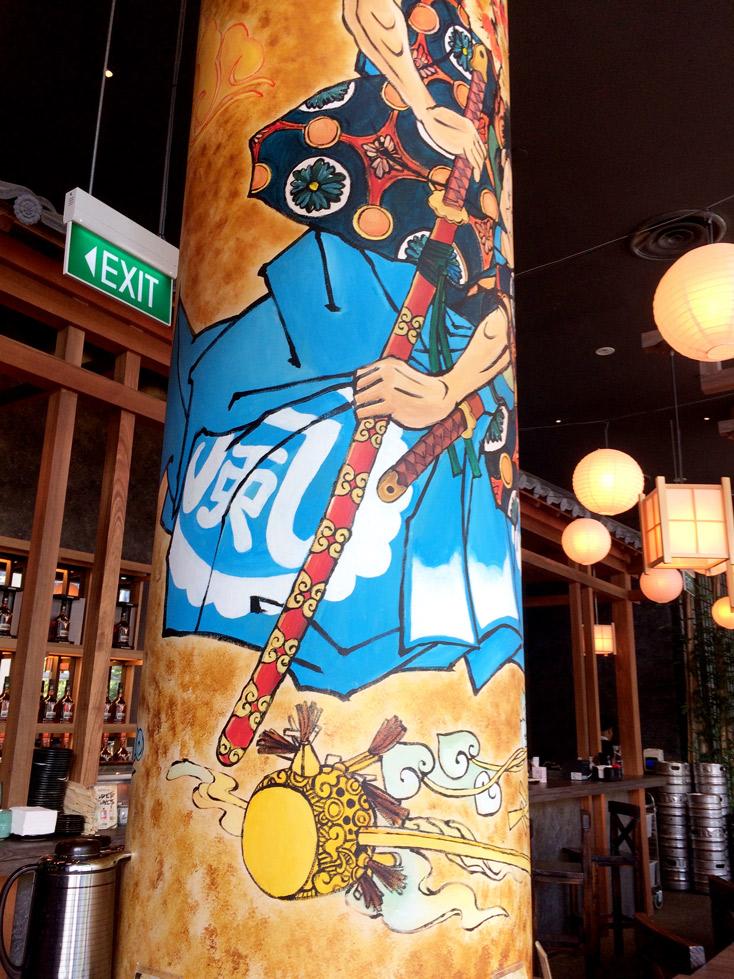 01_Bushido-Singapore_01