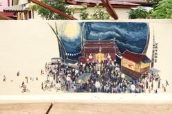 The memory Temple Festival