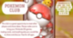 pokemon (1).png
