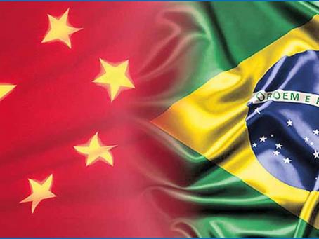 Le Brésil et la Chine : l'avenir d'une relation(1).