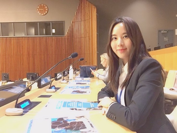 United Nations Program 2019