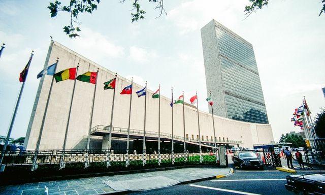 UN Headquarter
