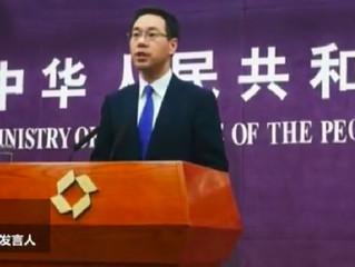 中国将建立不可靠实体清单制度!