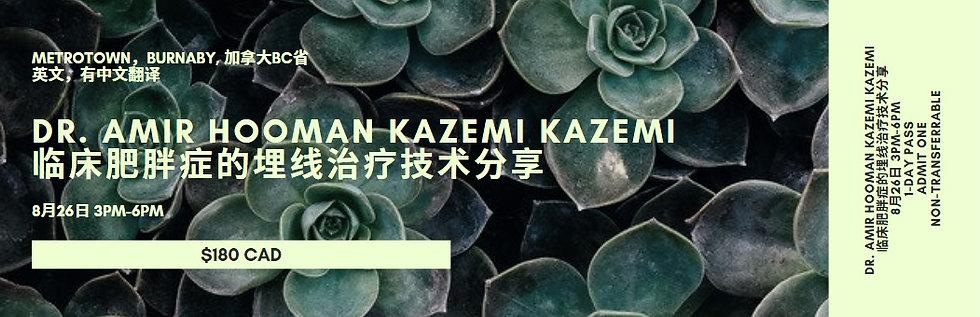 Dr. Amir Hooman Kazemi Kazemi 临床肥胖症的埋线治疗技术分享