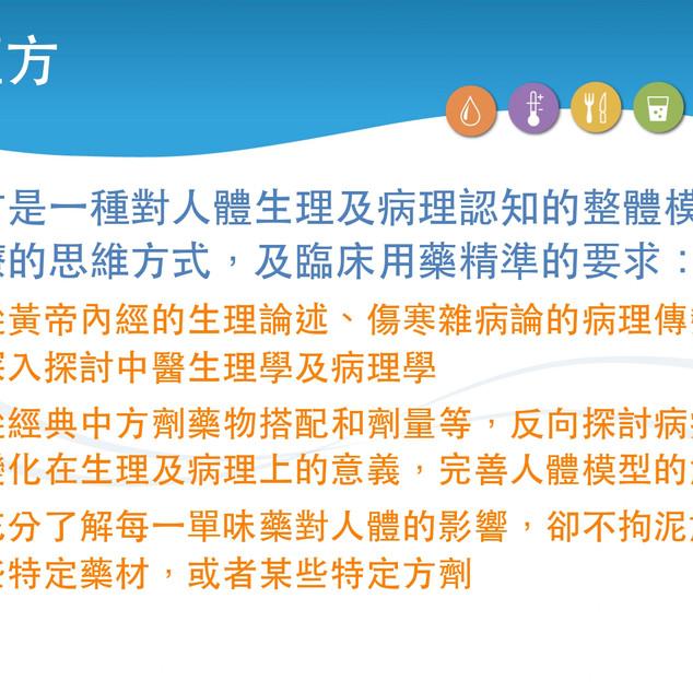 微信迷你講座_page-0005.jpg
