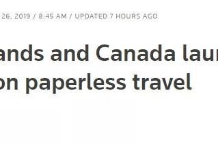 加拿大护照大改革 以后出国旅游只带手机就够了! 创全球先河!
