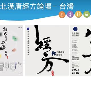微信迷你講座_page-0020.jpg