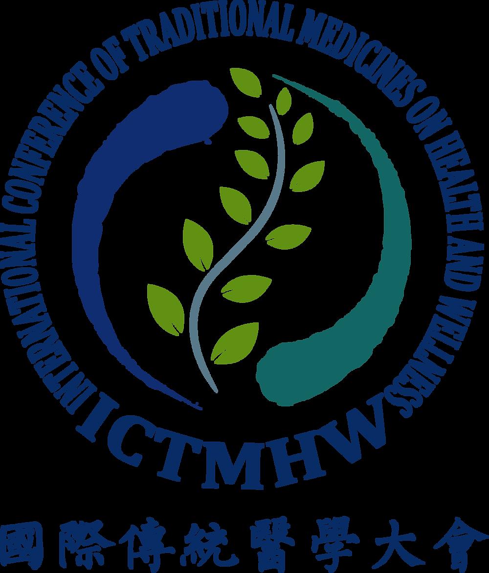 国际传统医学大会