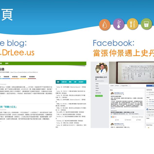 微信迷你講座_page-0012.jpg