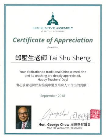 LEGISLATIVE ASSEMBLY TO TAI APPRECIATION