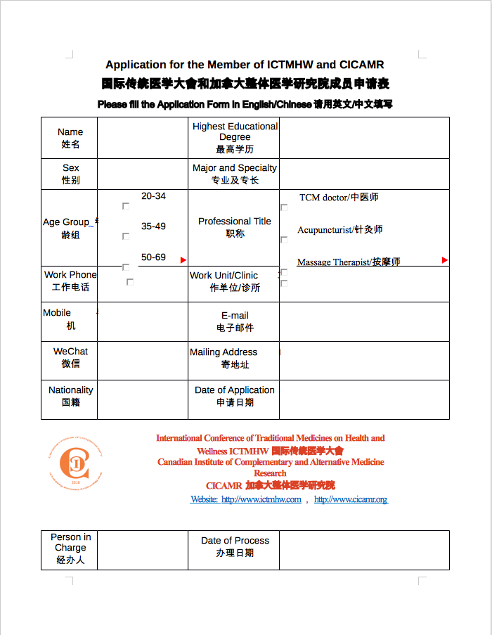 ICTMHW CICAMR Application Form.png