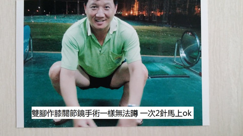吴泓徳4-caption.jpg