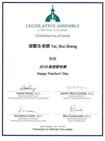 LEGISLATIVE ASSEMBLY TO TAI HAPPY TEACHE
