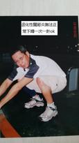 吴泓徳2-caption.jpg