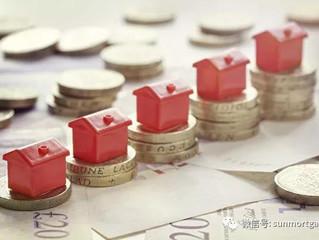 贷款专家带您详细了解加拿大房屋贷款