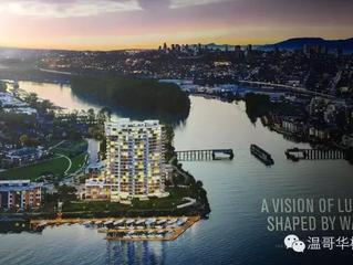 【正在发售 新西敏】菲沙河景美宅Peninsula(半岛)