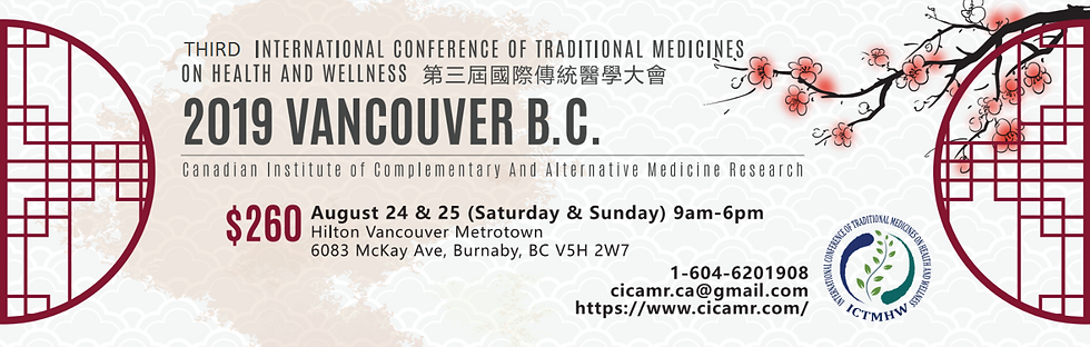 Third International Conference of Traditional Medicines - August 24 & 25, 2019
