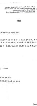 刘金红博士-1.jpg